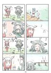 2girls 4koma bangs blunt_bangs cerulean_(kemono_friends) character_request comic gloom_(expression) head_wings highres japanese_crested_ibis_(kemono_friends) kemono_friends multicolored_hair multiple_4koma multiple_girls murakami_rei music musical_note page_number pier redhead silent_comic singing sitting thumbs_up white_hair yellow_eyes