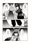 3girls alternate_costume clothes_writing comic fate/grand_order fate_(series) greyscale hair_bobbles hair_ornament hand_on_hip highres hood keikenchi_(style) long_sleeves looking_at_another monochrome multiple_girls numachi_doromaru oda_nobunaga_(fate) okita_souji_(fate) osakabe-hime_(fate/grand_order) sample semi-rimless_eyewear short_sleeves sweat translation_request under-rim_eyewear