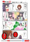 >:d 2girls 4koma :d ;d =_= akatsuki_(kantai_collection) bathtub black_hair blush_stickers brown_hair camera cellphone closed_eyes comic commentary_request controller fang flat_cap hair_ornament hairclip hat ikazuchi_(kantai_collection) joystick kantai_collection long_hair monitor multiple_girls neckerchief nyonyonba_tarou one_eye_closed open_mouth panties phone pink_eyes repair_bucket school_uniform serafuku shaded_face short_hair smartphone smile sparkle sweatdrop translation_request underwear violet_eyes white_panties youtube