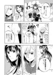 5girls ahoge ayanami_(kantai_collection) comic detached_sleeves double_bun greyscale hamakaze_(kantai_collection) japanese_clothes kantai_collection kongou_(kantai_collection) long_hair miyuki_(kantai_collection) monochrome multiple_girls nontraditional_miko open_mouth page_number petting school_uniform serafuku short_hair translation_request yamada_rei_(rou) yukikaze_(kantai_collection)