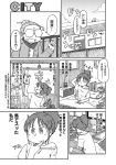 2girls =_= ?_block angry apartment arawi_keiichi bangs book bookshelf building can cat chin_stroking city_(arawi_keiichi) clenched_hand clouds comic copyright_name dolphin door earphones earphones fence futon greyscale hair_bun knocking loose_shirt monochrome multiple_girls nagumo_midori old_woman opaque_glasses phone pillow ponytail poster_(object) rectangular_mouth round_eyewear scarf scratching_head shirt shocked_eyes short_hair shorts speaker speech_bubble stuffed_animal stuffed_toy surprised talking translation_request two_side_up vase vest wall wallet window