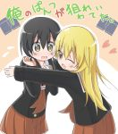 2girls ;d ayanepuna bangs black_hair black_shirt blonde_hair book boxers brown_eyes brown_neckwear brown_skirt character_request commentary_request copyright_name eyebrows_visible_through_hair flying_sweatdrops hair_between_eyes heart highres holding holding_book long_hair long_sleeves multiple_girls neckerchief one_eye_closed open_mouth ore_no_pantsu_ga_nerawareteita ousaka_konomi outstretched_arms pleated_skirt sailor_collar school_uniform serafuku shirt skirt smile underwear very_long_hair white_sailor_collar yellow_eyes
