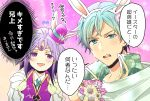 2boys animal_ears aqua_hair artist_request blue_eyes blue_hair blush cape ephraim fire_emblem fire_emblem:_seima_no_kouseki fire_emblem_heroes green_eyes green_hair highres looking_at_viewer lyon_(fire_emblem) male_focus multiple_boys purple_hair rabbit_ears short_hair smile translation_request violet_eyes