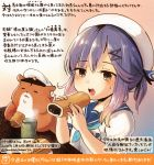 1girl animal blue_neckwear blue_sailor_collar colored_pencil_(medium) commentary_request dated food hamster hat holding holding_food kantai_collection kirisawa_juuzou long_hair neckerchief non-human_admiral_(kantai_collection) numbered open_mouth purple_hair sailor_collar school_uniform serafuku short_sleeves traditional_media translation_request tsushima_(kantai_collection) twitter_username white_hat yellow_eyes