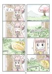 +++ 1girl 4koma bangs blunt_bangs cerulean_(kemono_friends) comic eating food grass head_wings highres japanese_crested_ibis_(kemono_friends) japari_bun kemono_friends metroid multiple_4koma murakami_rei music musical_note page_number samus_aran silent_comic singing sitting skull tree under_tree