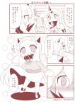 3girls blush casual claws comic commentary_request contemporary dress full_body hair_between_eyes highres horn horns kantai_collection long_hair long_sleeves midway_hime mittens monochrome multiple_girls northern_ocean_hime seaport_hime sepia sidelocks standing translation_request yamato_nadeshiko