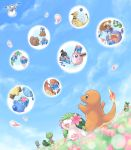 :d ampharos arms_up azurill bag bibarel blue_ribbon blue_sky charmander chatot chimecho closed_eyes commentary commentary_request corphish creature croagunk day diglett drowzee dugtrio dutch_angle fiery_tail flower fushigi_no_dungeon gen_1_pokemon gen_2_pokemon gen_3_pokemon gen_4_pokemon gift graphite_(medium) grass hair_flower hair_ornament happy holding holding_gift ibui_matsumoto jumping looking_away looking_up loudred no_humans on_head open_mouth outstretched_arms pelipper pokemon pokemon_(creature) pokemon_fushigi_no_dungeon ribbon shaymin sky smile squirtle standing sunflora traditional_media treecko turtwig wigglytuff
