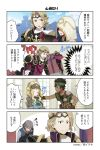 1girl 4boys 4koma armor armored_boots blonde_hair boots breasts brown_eyes cape circlet clair_(fire_emblem) closed_eyes comic dark_skin fire_emblem fire_emblem_echoes:_mou_hitori_no_eiyuuou fire_emblem_if gloves grey_(fire_emblem) grey_hair headband helmet highres hood juria0801 lazward_(fire_emblem_if) light_brown_hair marks_(fire_emblem_if) medium_breasts multiple_boys official_art open_mouth short_sleeves sparkle summoner_(fire_emblem_heroes) translation_request