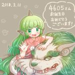 1girl :3 :d arinu artist_name blush buttons collared_shirt commentary_request curly_hair dated eyebrows_visible_through_hair fang green_eyes green_hair hand_up happy_birthday highres horn komainu komano_aun long_hair looking_at_viewer open_mouth paw_print petting red_shirt shirt short_sleeves shorts sitting smile speech_bubble tail thick_eyebrows translation_request white_shorts