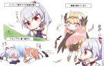 3girls absurdres bangs black_skirt blonde_hair brown_eyes brown_feathers brown_footwear brown_hair brown_wings chaldea_uniform circe_(fate/grand_order) comic commentary_request directional_arrow eyebrows_visible_through_hair fate/grand_order fate_(series) feathered_wings feathers fujimaru_ritsuka_(female) hair_between_eyes hair_ornament hair_ribbon hair_scrunchie head_tilt head_wings highres holding_feather jacket jako_(jakoo21) japanese_clothes kimono long_hair long_sleeves looking_back lying multiple_girls on_stomach one_side_up pointy_ears ponytail red_eyes red_ribbon ribbon scrunchie silver_hair skirt tomoe_gozen_(fate/grand_order) translation_request uniform very_long_hair white_feathers white_footwear white_jacket white_kimono wings yellow_scrunchie