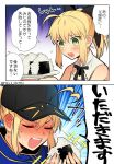 2girls 2koma ahoge artoria_pendragon_(all) bare_shoulders baseball_cap black_ribbon blonde_hair blue_eyes blue_jacket blue_scarf blush closed_eyes comic commentary_request ear_blush eyebrows_visible_through_hair fate/grand_order fate/unlimited_codes fate_(series) food food_on_face green_eyes hair_between_eyes hair_ribbon hat jacket long_hair looking_down mawiko multiple_girls mysterious_heroine_x nori_(seaweed) onigiri open_mouth ponytail ribbon rice rice_on_face saber_lily sad scarf short_ponytail sidelocks sparkle track_jacket translation_request upper_body