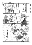 ballpoint_pen_(medium) bangs beret blunt_bangs buttons comic epaulettes graphite_(medium) hat kantai_collection kashima_(kantai_collection) kerchief kodachi_(kuroyuri_shoukougun) long_hair long_sleeves military military_jacket military_uniform monochrome multiple_girls neckerchief ooi_(kantai_collection) pleated_skirt school_uniform skirt smile traditional_media translation_request tsurime twintails uniform waving wavy_hair