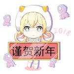 +_+ 1girl 2018 :3 bangs blonde_hair boots chihong_de_tianshi closed_mouth commentary_request copyright_request green_eyes hair_between_eyes hair_rings holding holding_sign hood hood_up knee_boots long_sleeves looking_at_viewer octopus sign solo standing thick_eyebrows translation_request white_footwear