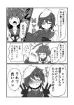 ahoge ballpoint_pen_(medium) blush cape comic double_v eyepatch graphite_(medium) hat kantai_collection kiso_(kantai_collection) kodachi_(kuroyuri_shoukougun) kuma_(kantai_collection) long_hair monochrome sailor_collar school_uniform serafuku short_hair short_sleeves tears traditional_media translation_request trembling v