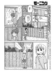 1boy 2girls :/ :0 \_/ arawi_keiichi bag bangs barefoot blush building bush city_(arawi_keiichi) clenched_hand comic crossed_arms eyebrows_visible_through_hair fence greyscale hand_in_pocket holding_bag hood hoodie knocking monochrome multiple_girls nagumo_midori niikura_(city) open_window overhead_line parted_bangs phone ponytail railing shirt shoes short_hair shorts shutter sign skirt speech_bubble surprised sweatdrop talking two_side_up walking window