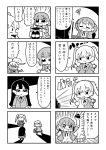 3girls 4koma arms_behind_head bkub camera closed_eyes clothes comic drooling emphasis_lines eyebrows_visible_through_hair faceless greyscale hair_ornament hairclip highres holding_clothes kurei_kei long_hair monochrome multiple_girls necktie open_mouth programming_live_broadcast pronama-chan rectangular_mouth shirt shoes short_hair simple_background skirt speech_bubble surprised sweatdrop talking translation_request twintails two-tone_background