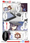 2girls 4koma akatsuki_(kantai_collection) anger_vein black_eyes black_hair brown_eyes brown_hair comic commentary_request computer_keyboard computer_mouse hair_ornament hairclip ikazuchi_(kantai_collection) kantai_collection long_hair monitor multiple_girls neckerchief nyonyonba_tarou runny_nose school_uniform serafuku short_hair smile tearing_up tears translation_request