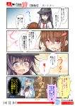 3girls 4koma akatsuki_(kantai_collection) black_eyes blue_eyes blue_hair comic commentary_request crying crying_with_eyes_open fang flying_sweatdrops hair_ornament hairclip hibiki_(kantai_collection) ikazuchi_(kantai_collection) kantai_collection long_hair multiple_girls neckerchief nyonyonba_tarou pink_eyes runny_nose school_uniform serafuku shaded_face sweatdrop tears translation_request trembling