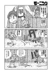 2girls angry arawi_keiichi bag bangs barefoot blush building bush city_(arawi_keiichi) clenched_hands clenched_teeth climbing comic eyebrows_visible_through_hair fence greyscale holding_bag hood hoodie hopping monochrome multiple_girls nagumo_midori niikura_(city) open_mouth ponytail shirt shoes short_hair shorts shouting sign skirt speech_bubble speed_lines sweatdrop teeth two_side_up