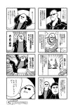 2boys 4koma arms_behind_head bald ball battle_damage bkub comic emphasis_lines facial_hair goho_mafia!_kajita-kun greyscale jacket jewelry mafia_kajita monochrome multiple_boys mustache necklace no_mouth pants parted_lips people playing seat shirt shoes short_hair simple_background speech_bubble squinting sunglasses surprised sweatdrop talking thumbs_up tongue tongue_out two-tone_background