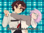 1boy 1girl black_hair blue_background chaldea_uniform closed_eyes command_spell dancing derivative_work fake_screenshot fate/grand_order fate_(series) fujimaru_ritsuka_(male) hood hoodie lavender_hair lyrics mamotte_shugogetten! mash_kyrielight necktie parody patterned_background plaid plaid_background red_neckwear short_hair smile upper_body