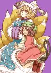2girls :d animal_ears bent_knees blonde_hair breasts brooch brown_hair cat_ears cat_tail chen closed_mouth commentary_request dress earrings eyebrows_visible_through_hair eyelashes fox_tail frilled_skirt frills full_body gradient_eyes hands_together hat highres jewelry kyuubi large_breasts light_blush long_sleeves looking_at_viewer midair mob_cap multicolored multicolored_eyes multiple_girls multiple_tails natsushiro open_hands open_mouth petticoat pillow_hat purple_background red_footwear red_skirt red_vest shirt shoes short_hair simple_background sitting skirt smile tabard tail tassel teeth texture thick_eyebrows tongue touhou turtleneck two_tails vest white_dress white_shirt wide_sleeves yakumo_ran yellow_eyes
