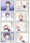 >:) +++ 0_0 1boy 2girls 4koma :d :o ^_^ abigail_williams_(fate/grand_order) absurdres apron archer bangs black_bow black_dress black_hair black_pants blush bow chaldea_uniform closed_eyes comic commentary_request dark_skin dress eyebrows_visible_through_hair fate/grand_order fate_(series) fujimaru_ritsuka_(male) grey_hair hair_bow hand_on_hip highres holding jacket light_brown_hair long_hair long_sleeves lying multiple_4koma multiple_girls on_bed on_side on_stomach open_mouth orange_bow pants parted_bangs parted_lips pink_apron polka_dot polka_dot_bow red_shirt shirt sleeping sleeves_past_fingers sleeves_past_wrists smile sparkle su_guryu surprised translation_request under_covers uniform v-shaped_eyebrows very_long_hair white_hair white_jacket