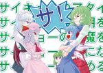 5girls blue_bow blue_eyes blue_hair bow braid cirno commentary_request crossed_arms daiyousei from_side frown green_hair hair_bow hat hug hug_from_behind ice ice_wings izayoi_sakuya kazami_yuuka kisaragi_ryou_(sougetsu-tei) long_sleeves looking_at_another maid_headdress medium_hair mob_cap multiple_girls nib_pen_(medium) open_mouth red_eyes remilia_scarlet short_sleeves silver_hair smile touhou traditional_media translation_request wavy_hair wings