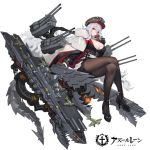 1girl aircraft airplane azur_lane bangs black_footwear black_gloves black_hat black_legwear bra bra_peek breasts cleavage coat copyright_name crossed_bangs erect_nipples eyebrows eyelashes flight_deck full_body gloves graf_zeppelin_(azur_lane) hair_between_eyes hat high_heels highres iron_cross kishiyo large_breasts legs_crossed long_hair looking_at_viewer military military_hat military_uniform miniskirt pantyhose parted_lips pink_eyes pleated_skirt revision ship silver_hair simple_background sitting skirt solo tachi-e turret underwear uniform very_long_hair violet_eyes watercraft white_background white_bra white_skirt