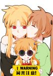 ! 3girls :d absurdres blonde_hair blush brown_hair closed_eyes eyebrows_visible_through_hair fate_testarossa green_eyes heterochromia highres long_hair lyrical_nanoha mahou_shoujo_lyrical_nanoha mahou_shoujo_lyrical_nanoha_strikers multiple_girls open_mouth red_eyes side_ponytail sign smile sweater sweater_vest takamachi_nanoha translation_request vivio warning_sign wavy_mouth white_background wife_and_wife yer yuri