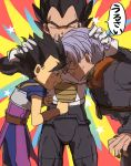 3boys armor belt black_eyes black_hair blue_background clenched_hands coat commentary_request dragon_ball dragon_ball_super dragon_ball_xenoverse dragon_ball_z_fukkatsu_no_f dragonball_z forehead-to-forehead gloves hands_on_another's_head highres image_sample kyabe looking_away male_focus multicolored multicolored_background multiple_boys open_mouth purple_hair red_background shaded_face short_hair speech_bubble spiky_hair standing star starry_background sweatdrop tears translation_request trunks_(dragon_ball) twitter_sample vegeta wristband yellow_background