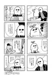 2boys 4koma artist_self-insert bald bkub blank_eyes clouds comic duckman emphasis_lines facial_hair flower_(symbol) frills goho_mafia!_kajita-kun greyscale hair_bun jacket mafia_kajita monochrome multiple_boys mustache no_mouth pants shirt short_hair simple_background sparkle speech_bubble sun sunglasses sweatdrop talking thumbs_up two-tone_background watering watering_can