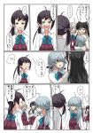 4girls ahoge anger_vein arms_behind_head asashimo_(kantai_collection) asymmetrical_bangs bangs black_hair black_ribbon blue_neckwear blush bow bowtie braid brown_eyes collared_shirt comic dress fang flying_sweatdrops fujinami_(kantai_collection) grey_hair grey_legwear grin hair_over_one_eye hair_over_shoulder hair_ribbon halterneck hamanami_(kantai_collection) hand_on_another's_head highres hug kantai_collection kitagawa_(ktgw_116) long_hair long_sleeves multicolored_hair multiple_girls naganami_(kantai_collection) no_pupils pantyhose pink_hair ponytail remodel_(kantai_collection) ribbon school_uniform shirt side_ponytail silver_hair single_braid sleeveless sleeveless_dress smile speech_bubble sweat teeth thigh-highs translation_request trembling two-tone_hair wavy_hair white_ribbon white_shirt yellow_eyes