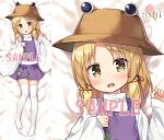 1girl animal_print bed_sheet blonde_hair blush brown_eyes commentary_request dakimakura eyebrows_visible_through_hair eyes_visible_through_hair frog_print hair_ribbon hat looking_at_viewer lying medium_hair moriya_suwako on_back open_mouth purple_skirt purple_vest ribbon sample shirt skirt skirt_set sleeves_past_wrists thigh-highs touhou vest white_legwear white_shirt wide_sleeves yukino_minato zettai_ryouiki