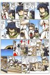 ... 5girls ^_^ apron baking bikini_bottom bikini_top black_hair bowing breasts cave chibi cleavage closed_eyes collar comic cookie crescent detached_sleeves dress fang food frown grey_hair hair_over_one_eye hair_ribbon haruna_(kantai_collection) headgear highres hisahiko horn horns japanese_clothes kantai_collection katsuragi_(kantai_collection) long_hair long_sleeves mixing_bowl mochi multiple_girls northern_ocean_hime ocean orange_eyes pillow pillow_hug ponytail red_eyes ribbon rolling_pin seaport_hime shinkaisei-kan skirt smile southern_ocean_war_hime spoken_ellipsis squatting star sweater sweater_dress thigh-highs translation_request twintails wagashi wide_sleeves