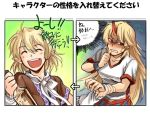 happy horn horns hoshiguma_yuugi mizuhashi_parsee personality_swap rex rex_k touhou translated