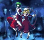 back-to-back blonde_hair blue_background closed_umbrella dress elly green_hair hair_over_one_eye hand_on_hip hat kazami_yuuka looking_back mary_janes multiple_girls plaid plaid_skirt plaid_vest red_eyes rex rex_k ribbon scythe shoes short_hair skirt skirt_set touhou touhou_(pc-98) umbrella