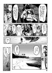 3girls 6+boys ascot beach boat choufu_shimin comic corset edward_teach greyscale hat head_scarf kantai_collection long_hair microphone monochrome multiple_boys multiple_girls pirate_hat watercraft