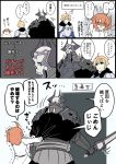/\/\/\ 1girl 2boys ahoge armor bangs biting black_cloak blonde_hair breastplate chaldea_uniform closed_mouth comic commentary_request directional_arrow eiri_(eirri) eyebrows_visible_through_hair fate/grand_order fate/prototype fate_(series) flying_sweatdrops fujimaru_ritsuka_(female) gauntlets glowing glowing_eyes green_eyes hair_between_eyes hair_ornament hair_scrunchie helmet holding holding_sword holding_weapon hood hood_down horned_helmet horns jacket king_hassan_(fate/grand_order) lip_biting long_sleeves looking_at_another looking_down medium_hair multiple_boys open_mouth orange_eyes orange_hair pauldrons pulling_back saber_(fate/prototype) scrunchie side_ponytail skull skull_mask smile speech_bubble spikes standing sweat sweatdrop sword talking translation_request trembling v-shaped_eyes walking weapon white_background white_jacket wide_oval_eyes yellow_scrunchie