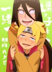 1boy 1girl aunt_and_nephew black_hair blonde_hair blue_eyes blush eeshin_(eishin5584) facial_mark hug hug_from_behind hyuuga_hanabi japanese_clothes kimono lavender_eyes long_hair looking_at_viewer naruto open_mouth smile sweatdrop uzumaki_boruto