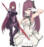 1girl armor armored_boots artoria_pendragon_(all) bare_shoulders black_legwear bodysuit boots breasts cleavage cosplay covered_navel erect_nipples fate/grand_order fate_(series) gae_bolg gloves hand_on_hip high_heels holding holding_weapon long_hair looking_at_viewer pauldrons ponytail purple_hair red_eyes saber_lily saber_lily_(cosplay) scathach_(fate/grand_order) shiseki_hirame sleeveless smile v very_long_hair weapon white_gloves