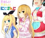 3girls akiiro black_bow blonde_hair blush bow breasts brown_hair closed_mouth eyebrows_visible_through_hair hair_bow hairband headphones headphones_around_neck ienaga_mugi large_breasts long_hair long_sleeves looking_at_viewer mononobe_alice multicolored_hair multiple_girls nijisanji open_mouth short_hair short_sleeves small_breasts smile suzuka_utako virtual_youtuber