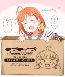 1girl ^_^ ahoge bow box braid cardboard_box closed_eyes clover_hair_ornament collarbone commentary_request fingernails hair_bow hair_ornament heart in_box in_container kitahara_tomoe_(kitahara_koubou) love_live! love_live!_sunshine!! nesoberi orange_hair short_hair side_braid solo speech_bubble spoken_heart takami_chika translation_request twitter_username uranohoshi_school_uniform yellow_bow |d