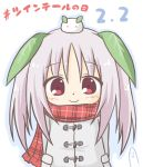 1girl arms_behind_back bangs blue_outline blush closed_mouth eyebrows_visible_through_hair grey_coat hair_between_eyes hashtag leaf long_hair long_sleeves original outline plaid plaid_scarf red_eyes red_scarf rinechun scarf sidelocks smile snow_bunny solo translation_request twintails white_background