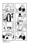 1boy 4koma :3 bald bkub comic dancing dashing dog doghouse elbows_on_table facial_hair fence flick garden goho_mafia!_kajita-kun greyscale hand_on_own_face hat house jacket mafia_kajita mini_hat mini_top_hat monochrome music musical_note mustache shirt simple_background singing speech_bubble speed_lines sunglasses table talking top_hat translation_request two-tone_background