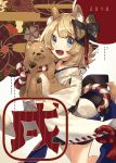 2018 absurdres animal_ears blonde_hair blue_eyes chinese_zodiac dog dog_ears dog_girl dog_tail fang highres hino_hinako japanese_clothes looking_at_viewer new_year original tail year_of_the_dog