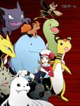 1girl :d ampharos bird black_eyes brown_eyes carrying commentary commentary_request creature dewgong facial_mark fangs fingers_together floating flying gen_1_pokemon gen_2_pokemon ghost graveler hat hat_ribbon haunter holding holding_spoon horn kadabra kotone_(pokemon) long_hair long_sleeves looking_at_viewer looking_away open_mouth orange_eyes overalls owl pokemon pokemon_(creature) pokemon_(game) pokemon_hgss pokemon_trainer princess_carry quagsire red_eyes red_ribbon ribbon rophy seal smile star translation_request twintails umbreon vulpix yellow_eyes