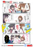 >_< 4koma :d ;d =_= admiral_(kantai_collection) akatsuki_(kantai_collection) black_hair blush_stickers brown_hair card cellphone chair comic commentary_request desk faceless faceless_male fang flat_cap hat ikazuchi_(kantai_collection) kantai_collection long_hair military military_uniform naval_uniform neckerchief nyonyonba_tarou one_eye_closed open_mouth peaked_cap phone pink_eyes pleated_skirt school_uniform serafuku shaded_face short_hair sitting skirt smartphone smile sparkle sweatdrop uniform violet_eyes