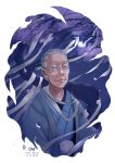 1boy artist_name blue_background blue_eyes glasses japanese_clothes looking_at_viewer male_focus night night_sky old_man sangatsu_no_lion sirius_(canglingyue) sky tree watermark white_hair yanagihara_sakutarou