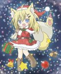 1girl :d ahoge animal_ears bangs bell blonde_hair blue_eyes blush boots box brown_footwear brown_mittens checkerboard_cookie christmas commentary_request cookie dog_ears dog_girl dog_tail dress eyebrows_visible_through_hair food full_body fur-trimmed_capelet fur-trimmed_dress fur-trimmed_hat gift gift_box hair_between_eyes hair_ornament hairclip hat highres holding holding_sack long_hair looking_at_viewer mittens open_mouth original party_hat red_capelet red_dress red_hat rinechun sack santa_hat smile solo standing standing_on_one_leg star tail tongue tongue_out torn_sack